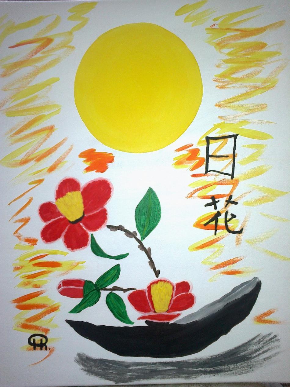 Sonne und Blume