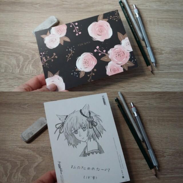 Postcard Kawaii 2