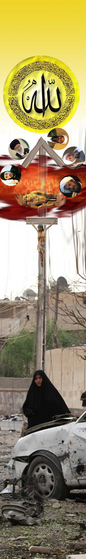 Islamistisches Blutbad Bagdad