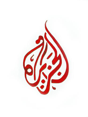 Arabian Symbol