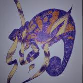 Das sich versteckende Chameläon