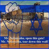 Mauer Palästina